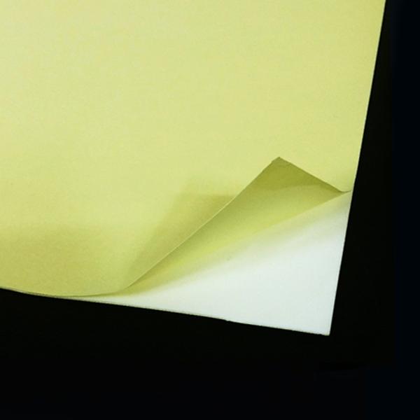 양면테이프 백색 폼<BR>1T 24X24cm 포켓용